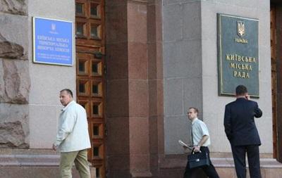 Киев заработал на рекламе 105 млн грн, перевыполнив годовой план - КГГА