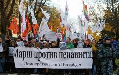 Марш против ненависти в Петербурге собрал 150 человек