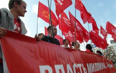 Верховная Рада - законопроект - запрет - коммунисты - В парламенте зарегистрирован законопроект о запрете коммунистической идеологии