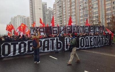 В России День народного единства отмечают массовыми митингами и шествиями