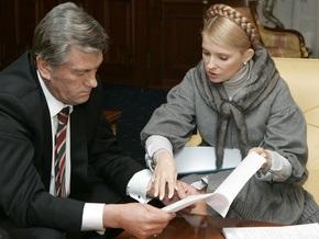 Тимошенко и Ющенко надеются, что Украина вовремя получит третий транш от МВФ