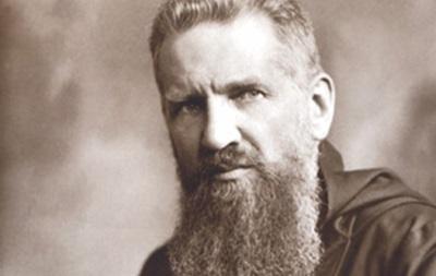 Андрея Шептицкого наградили за спасение евреев
