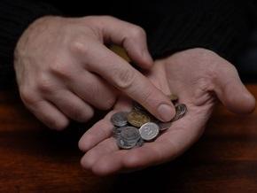 За первый квартал госбюджет выполнен с дефицитом