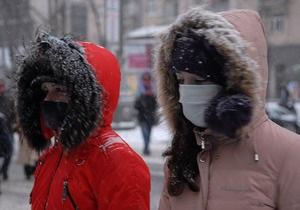 Температура в Украине опустится до минус 30 градусов