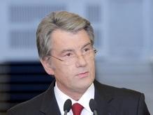 БЮТ расценивает выступление Ющенко как начало его президентской кампании