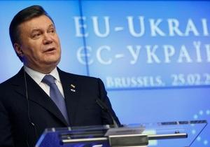 Янукович: Мы уверенно идем по пути евроинтеграции