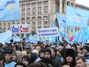 Акции протеста в Киеве: Сторонники Партии регионов перекрыли улицу Грушевского