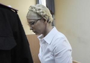 Сегодня перед заседанием суда для Тимошенко прочитали Отче наш