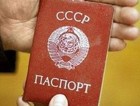 Жители бывших советских республик не смогут получить гражданство РФ без паспорта СССР
