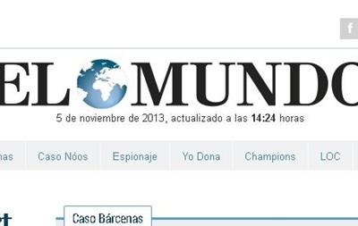 Испанская газета представит прокуратуре доказательства шпионажа со стороны АНБ