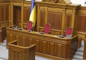 Рада заменила тайное голосование открытым при избрании спикера