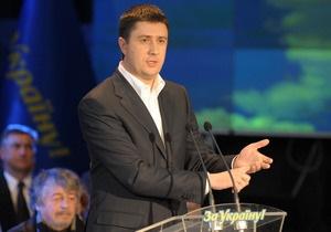 Партия За Украину! не пойдет в коалицию с ПР