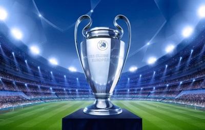 Лига чемпионов: Результаты всех матчей 4-го тура за 5 ноября
