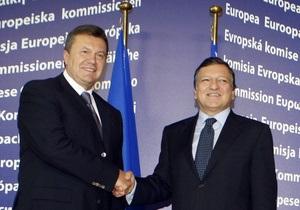 Ъ: Украине указали на проблемы в сближении с Евросоюзом