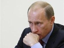 The Wall Street Journal: Владимир Бонапарт