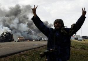 Войска Каддафи уступили повстанцам стратегически важный город