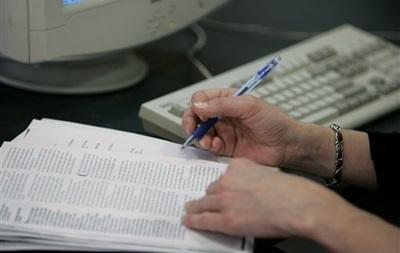 Стало известно, какие документы украинцы чаще всего ищут в сети
