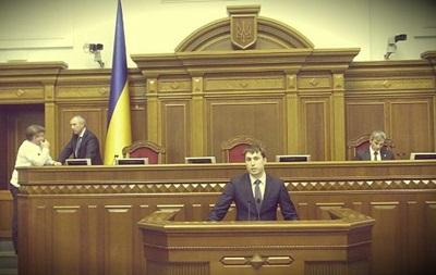 Впервые с парламентской трибуны Верховной Рады выступил открытый гей