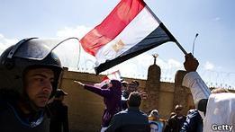 Решение о дате выборов президента Египта отложено