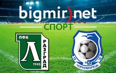 Лудогорец – Черноморец – 1-1, текстовая трансляция матча Лиги Европы
