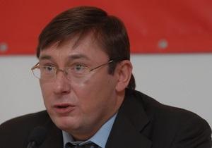 Луценко поддержит Гурвица на выборах мэра Одессы