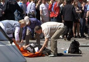 Следователям по делу о взрывах в Днепропетрвоске понадобилось 1,5 тысячи разрешений суда