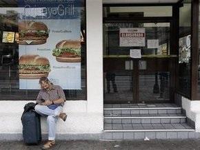Налоговая Венесуэлы закрыла все рестораны McDonald's