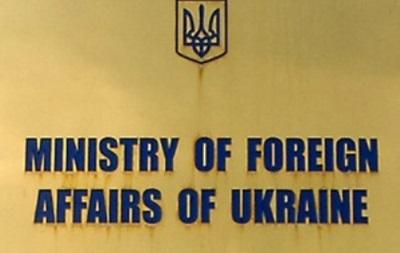 МИД Украины проверяет информацию об арестованном в водах Греции судне с нелегальным грузом оружия
