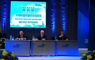 Азаров: Кокс и Квасьневский объективно донесли Европе ситуацию вокруг Тимошенко