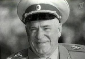 В России показали запрещенное в СССР интервью с маршалом Жуковым
