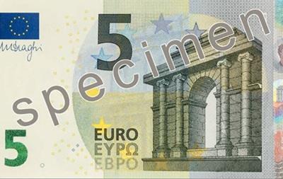 Одна из стран ЕС настаивает на замене купюр в пять евро монетами