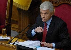 Рада может продлить работу в пленарном режиме до 15 июля