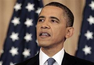 Обама: Бин Ладен не был мучеником