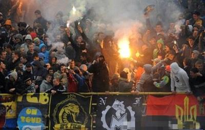Донецкая милиция причислила флаг УПА к неонацистской символике