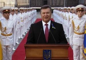 Обращение Януковича к украинцам: Мы строим государство, о котором мечтали наши предыдущие поколения