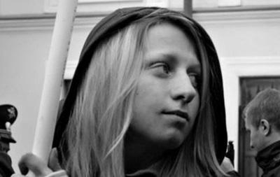 Атака помидором на короля Нидерландов: Активистов Другой России арестовал суд