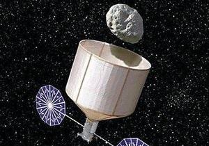 Новости науки - астероиды - NASA - новости США: Астероидная миссия NASA может остаться без госфинансирования