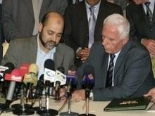 ФАТХ и ХАМАС подписали перемирие