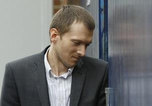 Британия: учитель признан виновным в похищении школьницы