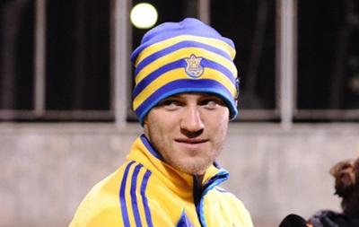 Андрей Ярмоленко: Сейчас в сборной играют уже совсем другие люди