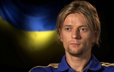 Капитан сборной Украины: У нас хорошая команда и они знают, на что мы способны
