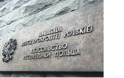 Посольство Польши в Москве забросали файерами