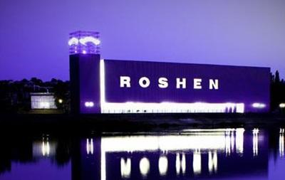 Фабрика Рошен пройдет проверку украинских специалистов