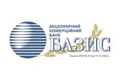 В Харькове проходит обыск в банке Базис: перед зданием собирались представители ВО Батьківщина