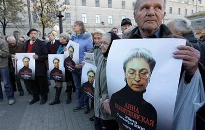 Мосгорсуд распустил присяжных по делу об убийстве Политковской