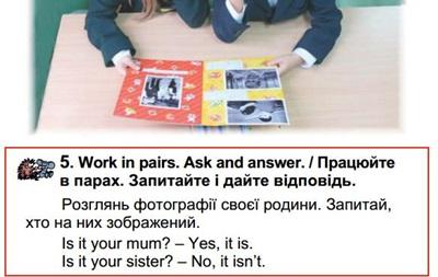Украинские школьники учат английский язык по учебнику с ошибками