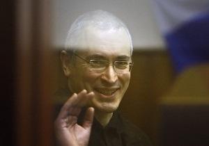 В Киеве состоялся пикет в защиту Ходорковского