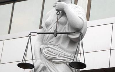ВАСУ - иск - отмена - помилование - Луценко - ВАСУ отказался рассматривать иски с требованием отменить помилование Луценко