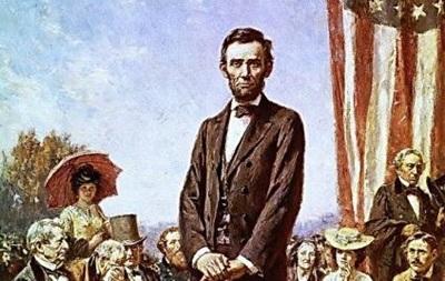 Газета через 150 лет извинилась за отказ публиковать речь Линкольна