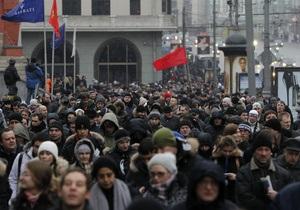 Число участников митинга в Москве уменьшилось до 19 тысяч